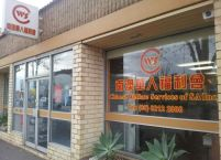 Chinesewelfareservices office