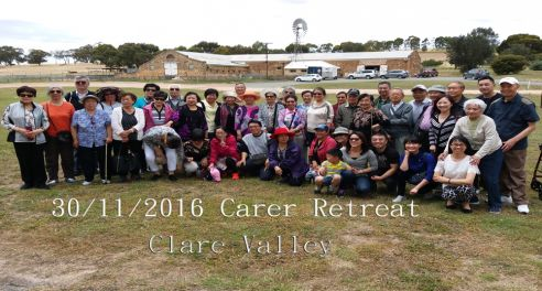 Carer Retreat