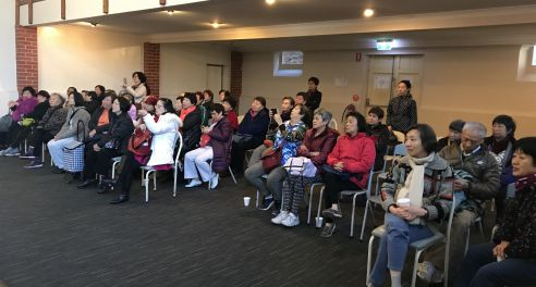 Cervix Health Information Lunch/ 宫颈健康知识午宴